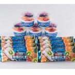 鹿児島 南国白くまカップ&バーセット しろくま アイスクリーム お取り寄せ お土産 ギフト プレゼント 特産品 名物商品 母の日 おすすめ
