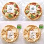 岐阜 「牧成舎」 チーズたっぷりピザ マルゲリータ 和風山椒 冷凍 お取り寄せ お土産 ギフト プレゼント 特産品 名物商品 母の日 おすすめ