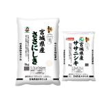 宮城県産ササニシキ 2kg×1本・5kg×1本 お米 お取り寄せ お土産 ギフト プレゼント 特産品