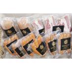 宮城 Meat Meister OSAKI ソーセージギフト 5種10個 ロースハムステーキ ウインナー 詰め合わせ お取り寄せ 御年賀 ギフト
