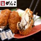 大阪 「がんこ」 広島産 大玉かきフライ【送料込み】 牡蠣 冷凍 お取り寄せ お土産 ギフト プレゼント