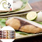 富山 「とと屋」 ぶり 詰め合わせ ぶり西京漬け 塩ぶり お取り寄せ お土産 ギフト プレゼント 特産品 お中元