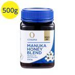 マヌカハニー MgO30+ブレンド 500g はちみつ 蜂蜜 hatimitu お取り寄せ お土産 ギフト プレゼント おすすめ