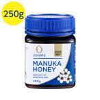 マヌカハニー MgO550+ 250g はちみつ 蜂蜜 hatimitu お取り寄せ お土産 ギフト プレゼント おすすめ