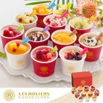 アイス ギフト アイスクリーム 東京 銀座京橋 レ ロジェ エギュスキロールアイス 11個入 A-GK11 お取り寄せ お土産 プレゼント 特産品 おすすめ