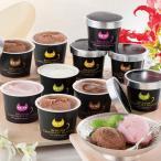 アイスクリーム イーペルの猫祭り ベルギーチョコレー