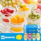 ショッピングアイスクリーム アイスモンスター ミルクアヴァランシュ IMA-Z8A 離島不可 アイス アイスクリーム かき氷 お取り寄せ お土産 ギフト プレゼント