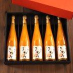 和歌山県産 きわみ 温州みかん 100% ストレートジュース 5本 フルーツジュース 果物 蜜柑 お取り寄せ お土産 ギフト プレゼント 特産品 名物商品