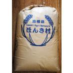 新米 2018 30年度 コシヒカリ 稲の底力こしひかり玄米 30kg 島根県 お取り寄せ お土産 ギフト プレゼント 特産品 名物商品 父の日 おすすめ