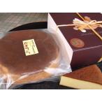 バターかすてら 奥出雲の山蜜・えごま玉子使用 1個×2 出雲市銘菓 お取り寄せ お土産 ギフト プレゼント 特産品 名物商品 母の日 おすすめ