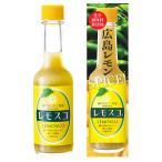 広島レモン レモスコ 60g×6本セット 代引き不可 タバスコ お取り寄せ お土産 ギフト お歳暮 御歳暮