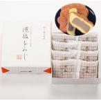 やまだ屋 藻塩もみじ8個入 箱 広島県銘菓 代引き不可 お取り寄せ お土産 ギフト