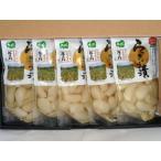 こだわりの米の酢 らっきょう漬セット 130g×5袋 広島県 お取り寄せ お土産 ギフト プレゼント 特産品 名物商品 寒中見舞い おすすめ