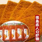 フィッシュカツ 5袋 ヒルナンデス 鳴門蒲鉾 ひら天 徳島県 ケンミンショー お歳暮 お土産 ギフト