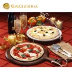 お中元 日本ハム GRAZZIERIAピザセット GRA-30 御中元 ピザ 詰め合わせ お取り寄せ お土産 ギフト プレゼント 特産品 名物商品 おすすめ