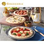 お中元 日本ハム GRAZZIERIAピザセット GRA-40 御中元 詰め合わせ お取り寄せ お土産 ギフト プレゼント 特産品 名物商品 おすすめ