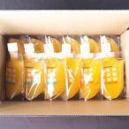 ワッフルアトリエ ムエル 愛媛県産飲むゼリー12本セット ご自宅用 スイーツ お取り寄せ お土産 ギフト プレゼント 特産品 名物商品 母の日 おすすめ