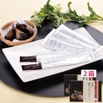 伊都の黒にんにくゼリー ×2箱 お取り寄せ お土産 特産品 名物商品 おすすめ