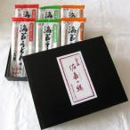 佐嘉の絲 海苔麺 3種セット お歳暮 お...