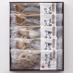 佐賀県 和食 煮魚菜炊合せ NTI-30 お取り寄せ お土産 ギフト お中元