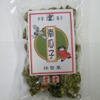 長崎中華菓子 南瓜子 130g×6 長崎県銘菓 お取り寄せ