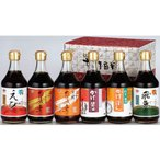 長崎の味 ご当地調味料 詰め合わせセット チョーコー醤油 FA28 お取り寄せ お土産 ギフト プレゼント 特産品 名物商品 母の日 おすすめ