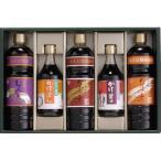 長崎の味 ご当地調味料詰め合わせセット UK40 お取り寄せ お土産 ギフト プレゼント 特産品 名物商品 母の日 おすすめ