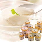 下郷農協の アイスミルク詰合せ 大分県 スイーツ 洋菓子 アイスクリーム アイス お取り寄せ お土産 ギフト プレゼント 特産品 名物商品 父の日 おすすめ