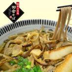薩摩の地鶏 田舎そば 乾麺タイプ 6食入り お取り寄せ