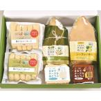 食のかけはしカンパニー 島の燻製 まーさむんセット 島豆腐 燻製 スモーク ソーセージ お取り寄せ お土産 ギフト プレゼント 特産品 母の日 おすすめ