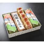 茨城県 笠間 もち菓子の店とみた 愛宕しぐれ純栗羊かん詰合せ お歳暮 お土産 ギフト