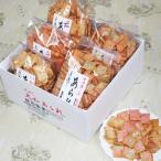 飯田製菓 大和あられ 4種類詰め合わせ 奈良県天理市 お取り寄せ お土産 ギフト ホワイトデー