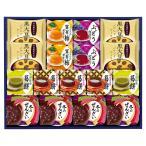 【お歳暮】 和菓の匠彩 KU−30 丸大食品 詰め合わせ 葛餅 ゼリー ぜんざい.パウンドケーキ お取り寄せ お土産 ギフト 特産品 御歳暮 おすすめ
