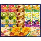 【お中元】プライムスイーツTA−30 丸大食品 詰め合わせ プリン ゼリー 洋菓子 デザート お取り寄せ お土産 ギフト プレゼント 特産品 名物商品 おすすめ