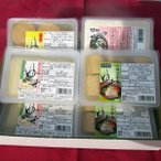 湯葉 ゆば4種詰合せ (味付巻ゆば、味付小巻ゆば、やわらかさしみゆば、濃厚本ゆば) 栃木県 お取り寄せ お土産 ギフト プレゼント 特産品 名物商品 残暑見舞い