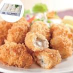 広島産 大粒のかきフライ (KF-BB) 牡蠣 冷凍 お取り寄せ お土産 ギフト プレゼント