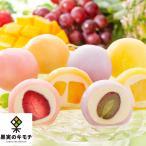 【母の日】 果実のキモチ 彩りフルーツ大福 メッセージブーケ付(M-YF-FD)  お取り寄せ お土産 ギフト プレゼント