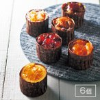 ホシフルーツ フレンチカップケーキ 6個 スイーツ 洋菓子 ケーキ ドライフルーツ お取り寄せ お土産 ギフト プレゼント 特産品 名物商品 敬老の日 おすすめ