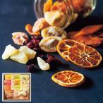 ホシフルーツ 太陽のドライフルーツ 6袋 ドライフルーツ キウイ マンゴー クランベリー お取り寄せ お土産 ギフト プレゼント 特産品 名物商品 お歳暮 御歳暮