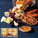 ホシフルーツ 太陽のドライフルーツ 9袋 ドライフルーツ キウイ マンゴー クランベリー お取り寄せ お土産 ギフト プレゼント 特産品 名物商品 お歳暮 御歳暮