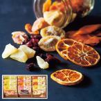ホシフルーツ 太陽のドライフルーツ 12袋 ドライフルーツ キウイ マンゴー クランベリー お取り寄せ お土産 ギフト プレゼント 特産品 名物商品 お歳暮 御歳暮