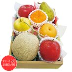 ホシフルーツ おまかせ旬のフルーツBOX F フルーツ 果物 くだもの お取り寄せ お土産 ギフト プレゼント 特産品 名物商品 母の日 おすすめ