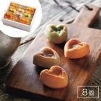 パティスリー ポタジエ 野菜のココロ 8個 スイーツ 洋菓子 フィナンシェ ハート型 お取り寄せ お土産 ギフト プレゼント 特産品 名物商品 母の日 おすすめ