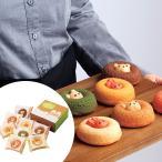 カリーノ アニマルドーナツ 8個 スイーツ 洋菓子 カワイイ くま うさぎ お取り寄せ お土産 ギフト プレゼント 特産品 名物商品 お歳暮 御歳暮