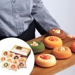 カリーノ アニマルドーナツ 10個 スイーツ 洋菓子 カワイイ くま うさぎ お取り寄せ お土産 ギフト プレゼント 特産品 名物商品 ホワイトデー おすすめ