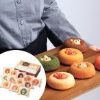 カリーノ アニマルドーナツ 12個 スイーツ 洋菓子 カワイイ くま うさぎ お取り寄せ お土産 ギフト プレゼント 特産品 名物商品 寒中見舞い おすすめ