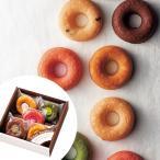 カリーノ カラフル焼ドーナツ 5個 スイーツ 洋菓子 おしゃれ お取り寄せ お土産 ギフト プレゼント 特産品 名物商品 お歳暮 御歳暮