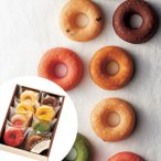 カリーノ カラフル焼ドーナツ 8個 スイーツ 洋菓子 おしゃれ お取り寄せ お土産 ギフト プレゼント 特産品 名物商品 お歳暮 御歳暮