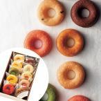 カリーノ カラフル焼ドーナツ詰合せ 10個 スイーツ 洋菓子 おしゃれ お取り寄せ お土産 ギフト プレゼント 特産品 名物商品 母の日 おすすめ