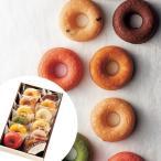 カリーノ カラフル焼ドーナツ詰合せ 12個 スイーツ 洋菓子 おしゃれ お取り寄せ お土産 ギフト プレゼント 特産品 名物商品 寒中見舞い おすすめ